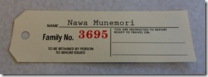 Nawa Munemori family tag Manzanar National Historic Site Independence California